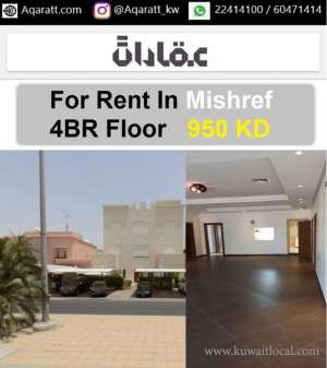 Fantastic New 4BR 2nd Floor For Rent In Mishref For  Foreigners  Westerns Only Aqarattn 22414100 in kuwait
