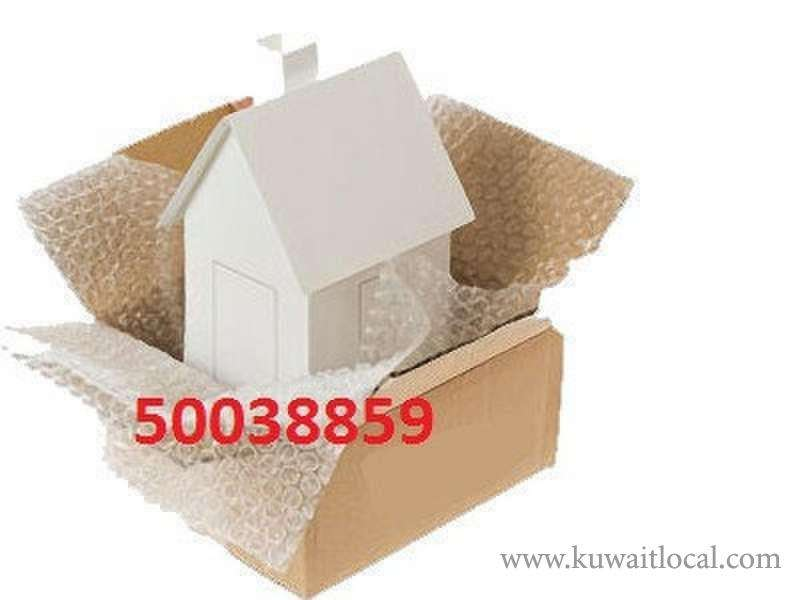 professional-packing-moving-service-indian-helper-kuwait