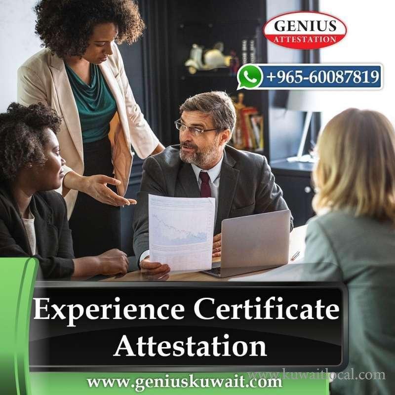 experience-certificate-attestation-in-kuwait-kuwait