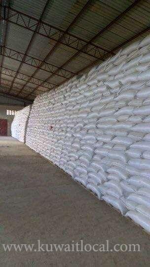 Dap-fertilizers-kuwait