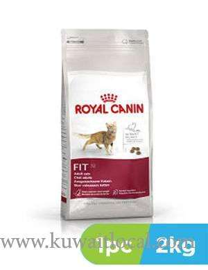 buy-royal-canin-regular-fit-for-cat-from-petsmarket-kuwait