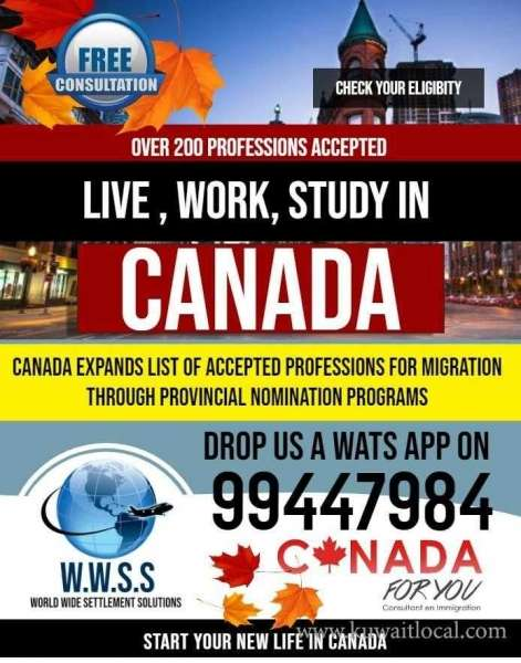 planning-to-settle-and-work-in-canada-or-australiaapply-for-a-permanent-residency-visa-today--kuwait