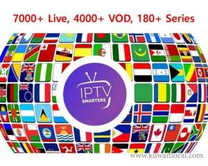 iptv-yearly-subscription-just-for-1660kd-per-month in kuwait