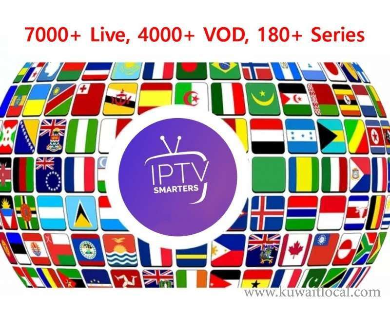 iptv-yearly-subscription-just-for-1660kd-per-month-kuwait