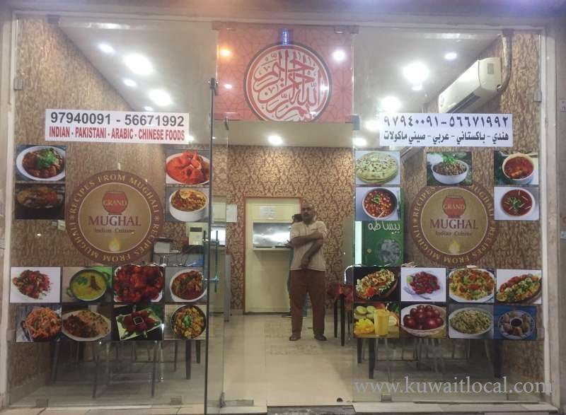 restaurant-for-sale-in-khaitan-kuwait