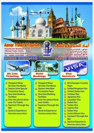 Visa And Air Ticketing And Hotel Bookings Are Available in kuwait