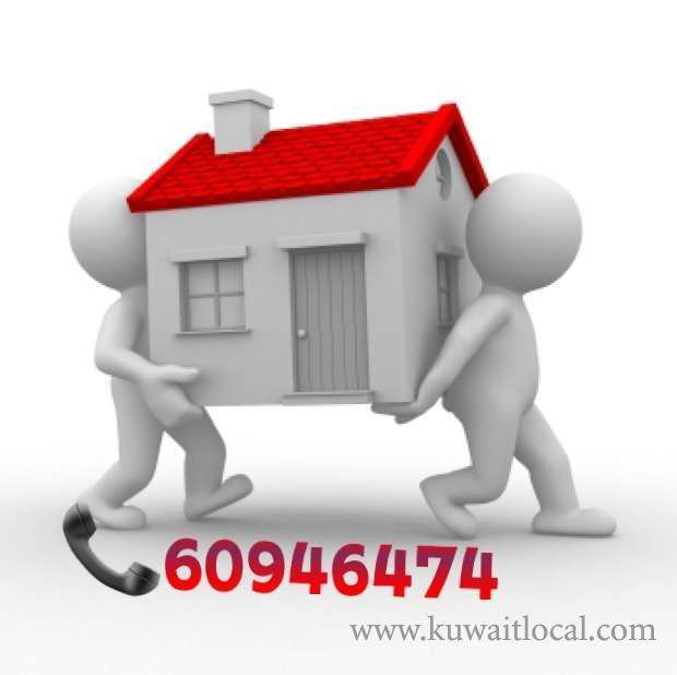 furniture-moving-and-packing-if-want-packers-and-movers-call-us-60946474-1-kuwait