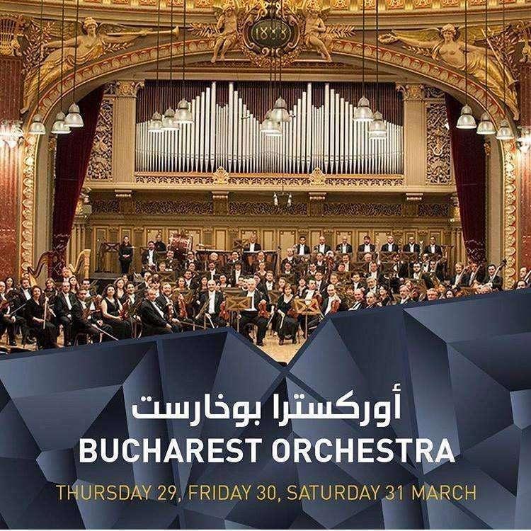 -bucharest-orchestera-kuwait