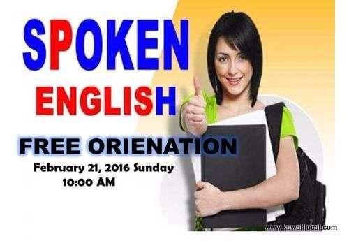 free-orientation-spoken-english-course-kuwait