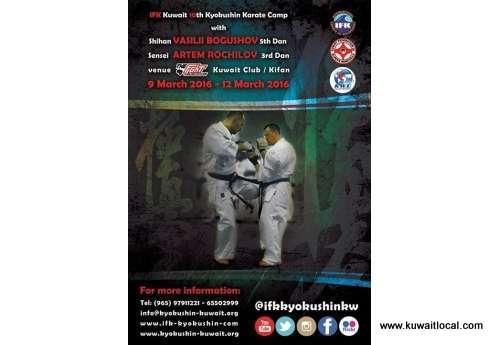 10th-ifk-kyokushin-karate-kuwait-camp-kuwait