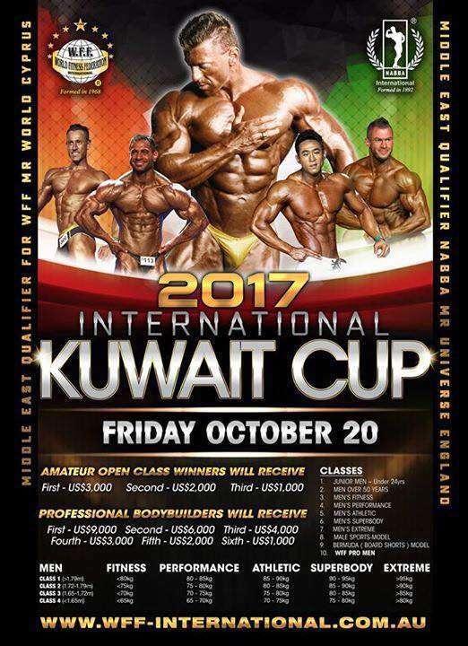 2017-wff-kuwait-cup-kuwait