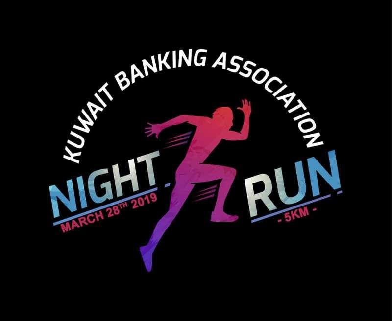 5k-night-run-kuwait