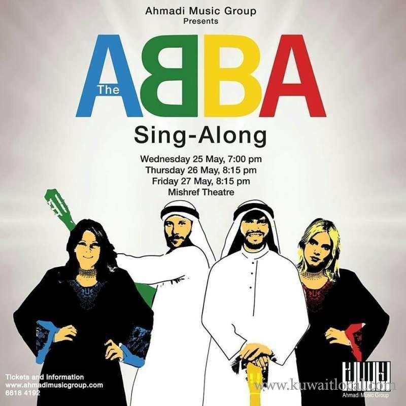 abba-kuwait