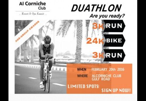 al-corniche-club-duathlon-kuwait