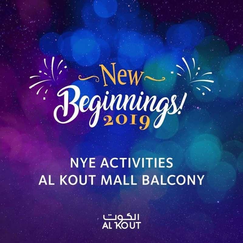 al-kout-mall-happy-new-year-event-2019-kuwait