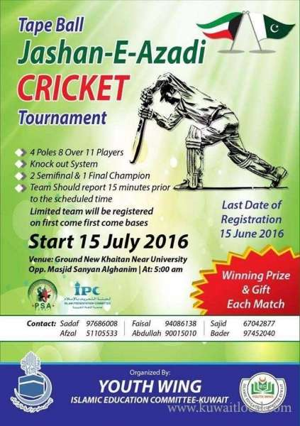 annual-tape-ball-cricket-tournament-2016-kuwait