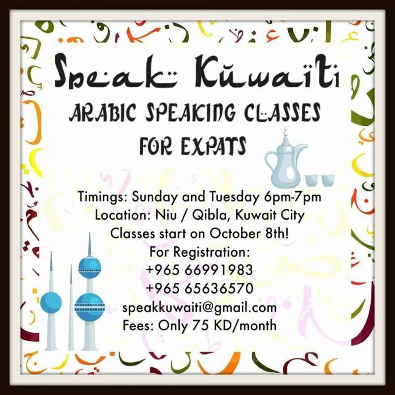 arabic-speaking-classes-for-expats-kuwait