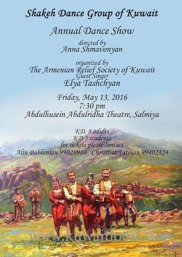 armenian-dance-show-kuwait