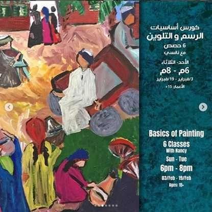 basics-of-painting-kuwait