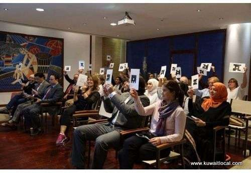 bbf-education-and-training-meeting-kuwait