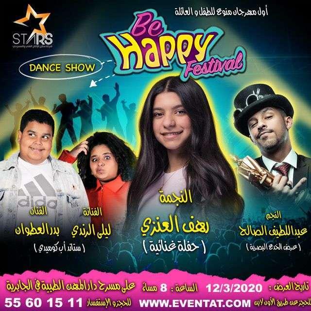 be-happy-festival-kuwait