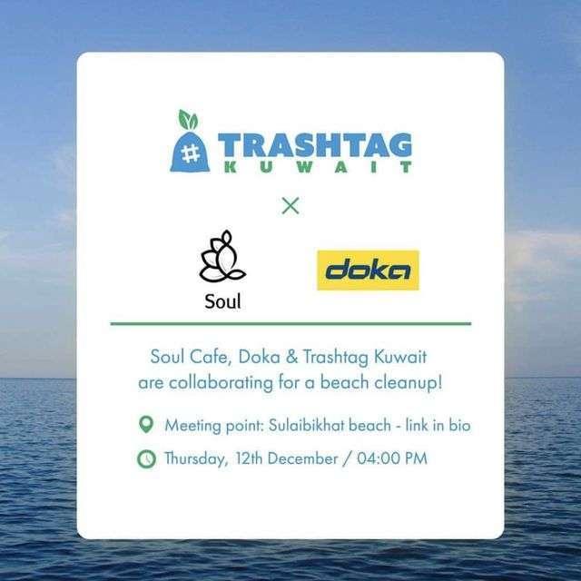 beach-cleanup-kuwait