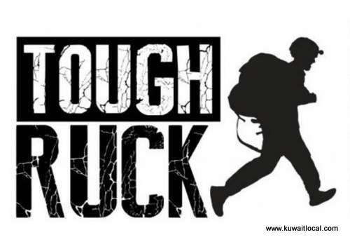 camp-buehring-tough-ruck-2016-kuwait