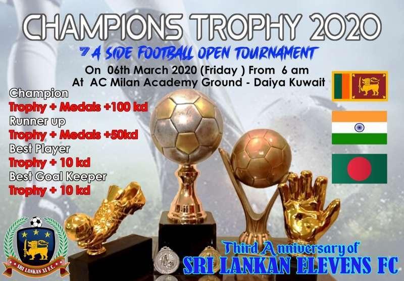 champions-trophy-kuwait