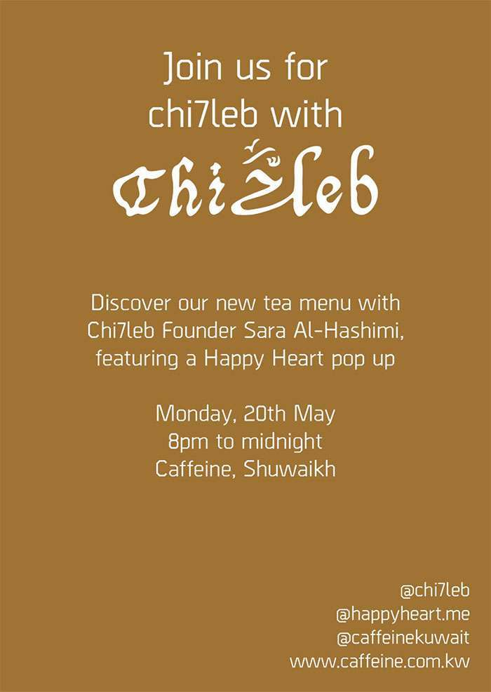 chi7leb-with-chi7leb-kuwait