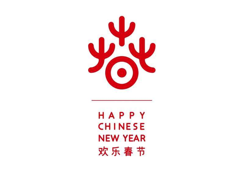 chinese-new-year-concert-2019-kuwait
