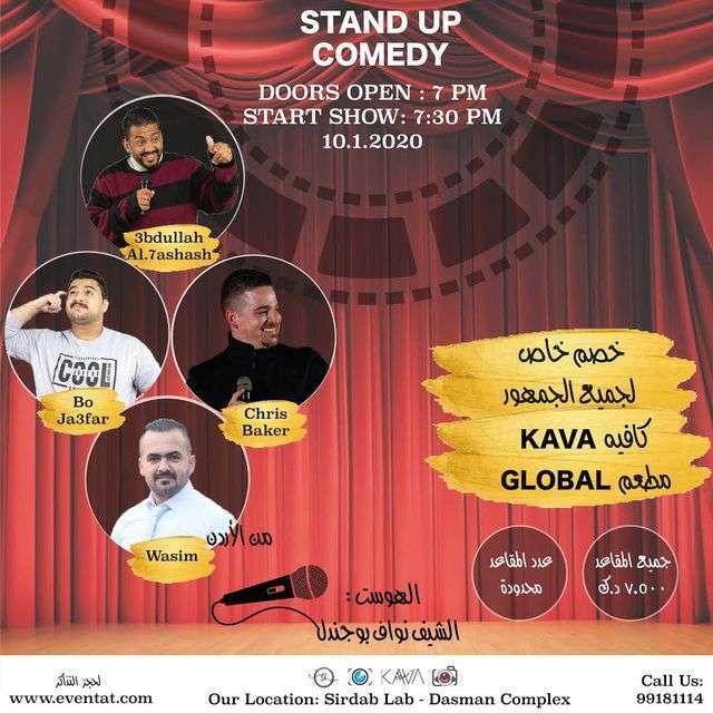 comedy-talent-show-1-kuwait