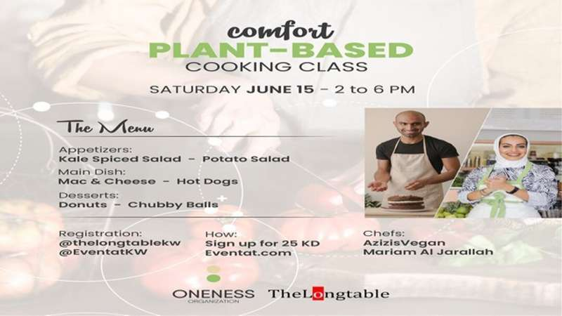 comfort-plant-based-cooking-class-kuwait