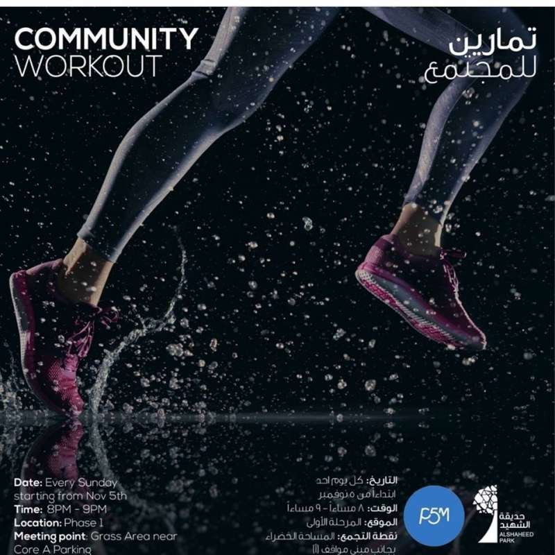 community-workout---sport-kuwait