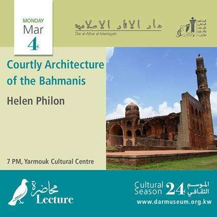 courtly-architecture-of-the-bahmanis-kuwait