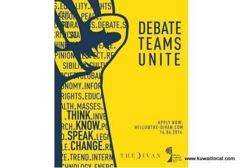 debate-teams-unite-kuwait