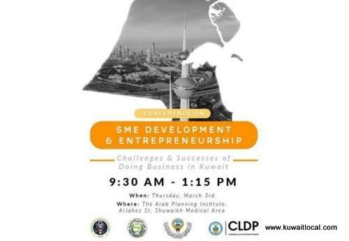 discussion-,-challenges-and-successes-of-doing-business-in-kuwait-kuwait
