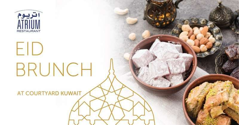 eid-brunch-with-kids-activities-and-dj-music-kuwait