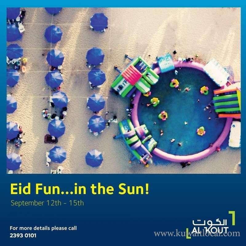 eid-fun-in-the-sun-kuwait