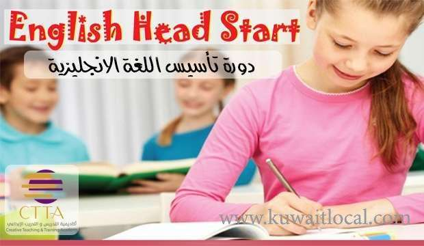 english-head-start-establish-course-kuwait