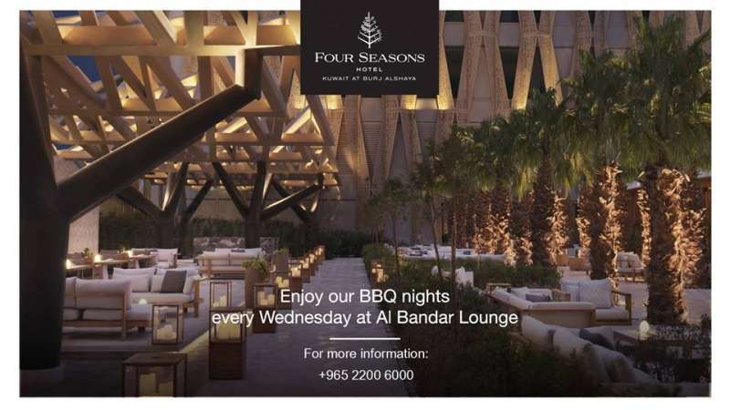 enjoy-our-bbq-nights-every-wednesday-at-al-bandar-lounge-kuwait