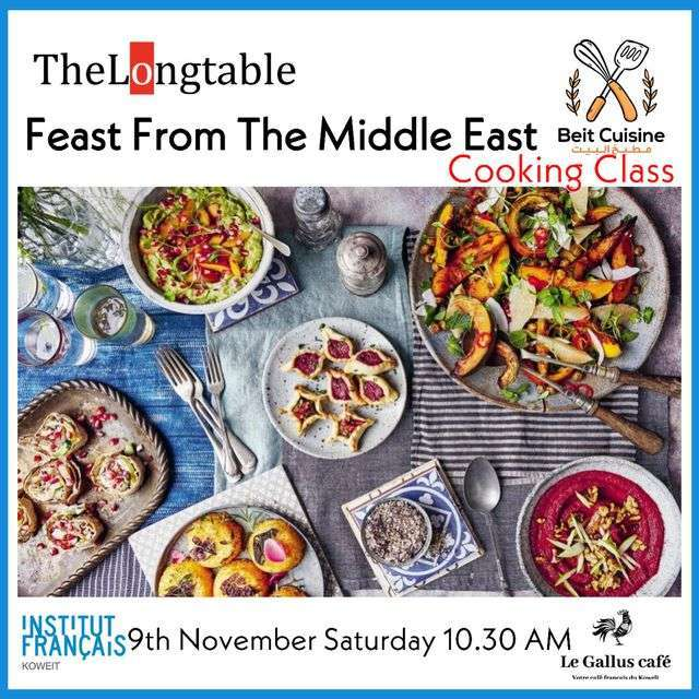 feast-from-the-middle-east-cooking-class-kuwait