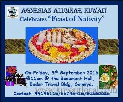 feast-of-nativity-kuwait