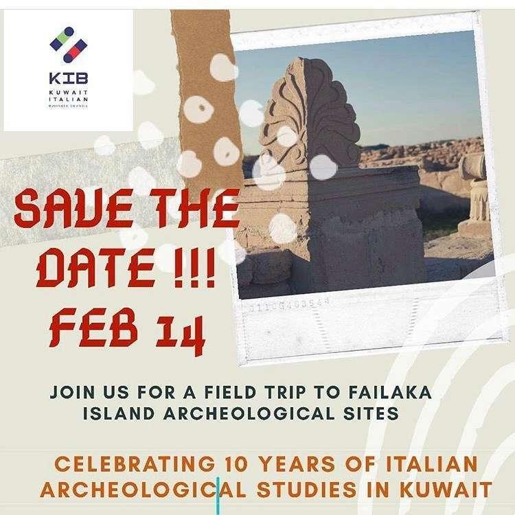 field-trip-to-failaka-kuwait