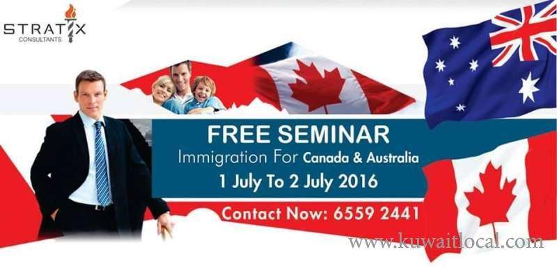 free-seminar-kuwait