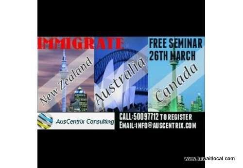 free-seminar-and-eligibility-test-kuwait