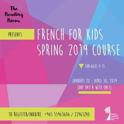 french-for-kids-kuwait