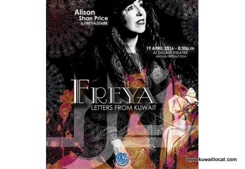 freya-letters-from-kuwait-kuwait