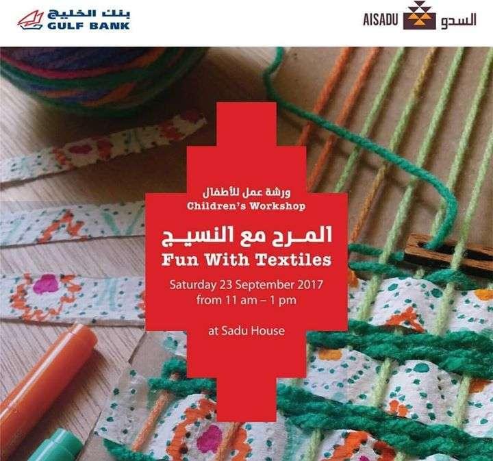 fun-with-textiles-kuwait