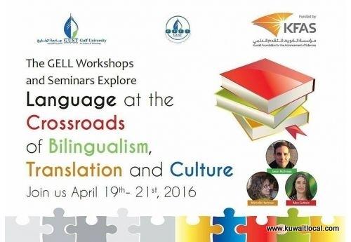 gell-workshops-and-seminars-kuwait