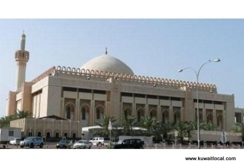 guided-tour,-grand-mosque-kuwait
